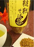 韃靼そば茶 15g×200/100g×30/2㎏×5