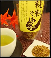 韃靼そば茶 100g