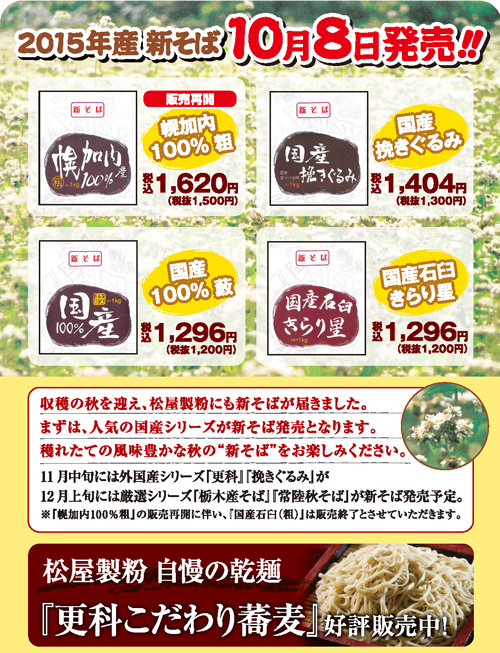 2015_new